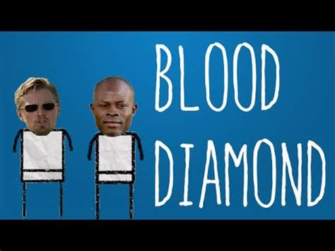 Blood diamond essay film